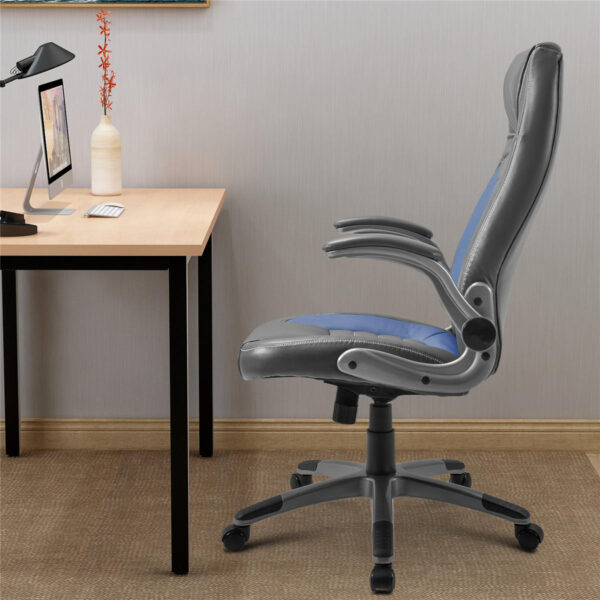Merax Ergonomic Office Chair High-Back PU Leather Adjustable Height Rotating Lift Chair Modern Computer Chair Folding Chair with Lumbar Support
